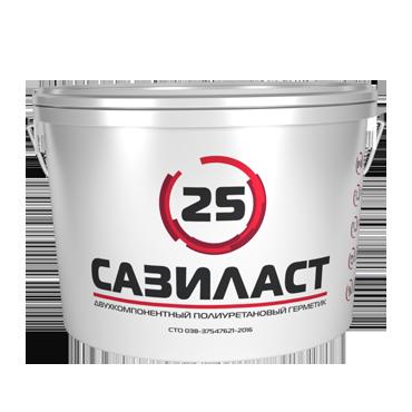 герметик для бетона купить в спб